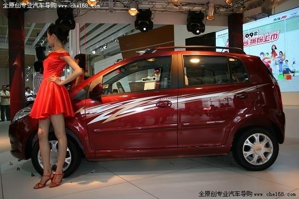 新增AMT车型 09款奇瑞A1车展实拍(2)