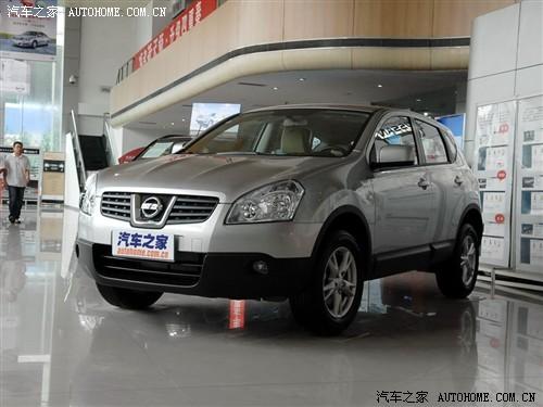 4个级16款车型 广州地区月底行情汇总(4)