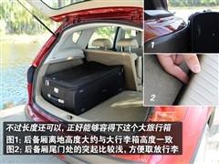 日产CROSS车型逍客优惠7000元 1.6L无车