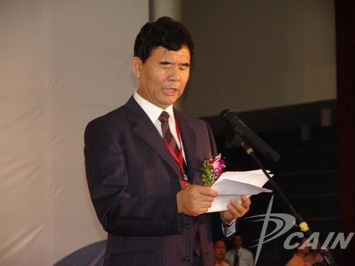 2006中国汽车产业发展国际论坛开幕
