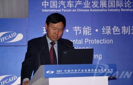 张志宏:新能源汽车与我国汽车产业国际化的思考
