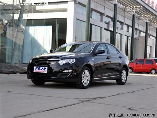 南京荣威1.8T仅一台现货 预订2周提车