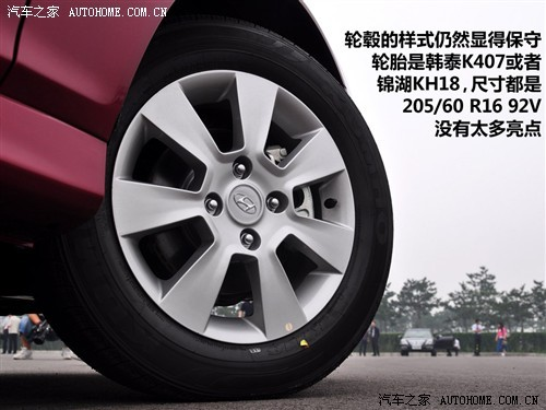 市场定位很准 试驾北京现代MOINCA名驭