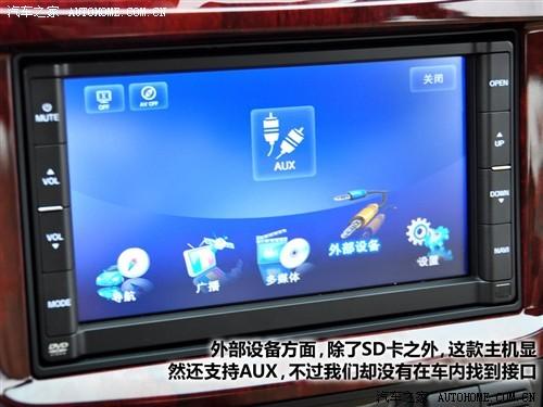 市场定位很准 试驾北京现代MOINCA名驭\(2\)