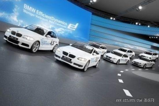宝马旗下三大品牌将同台亮相法兰克福车展