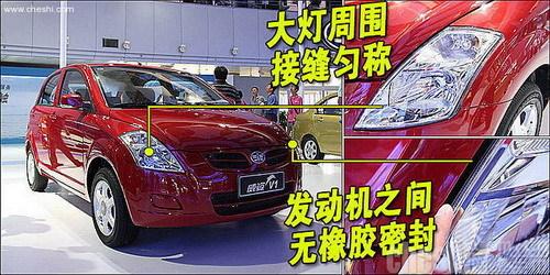 天津一汽威姿V1将在成都国际车展亮相