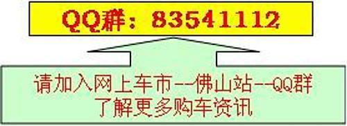 标致雪铁龙正式牵手三菱汽车 宣布在电动车领域开展合作