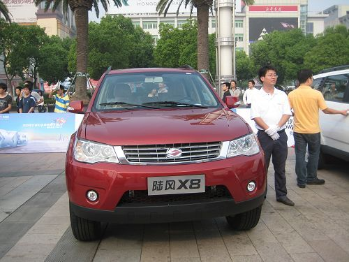 陆风X8南昌首发上市 售11.98--12.98万元