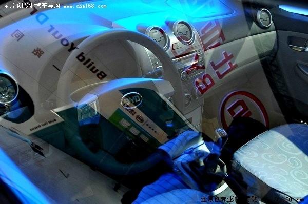 F3升级 比亚迪G3亮相成都车展
