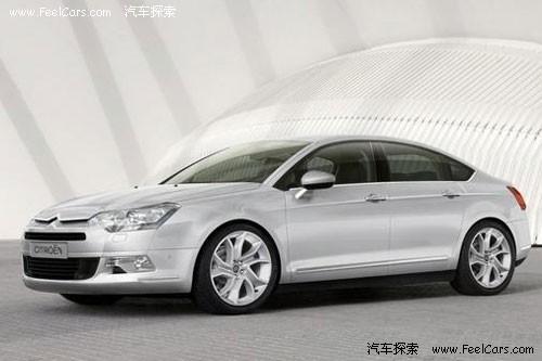 全新国产雪铁龙C5十月上市 预售20-30万