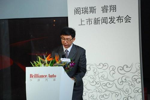阁瑞斯-睿翔MPV上市 售价15.98万元\(图\)