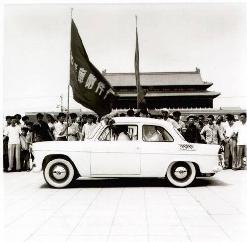 汽车60年之1958年:井冈山与凤凰