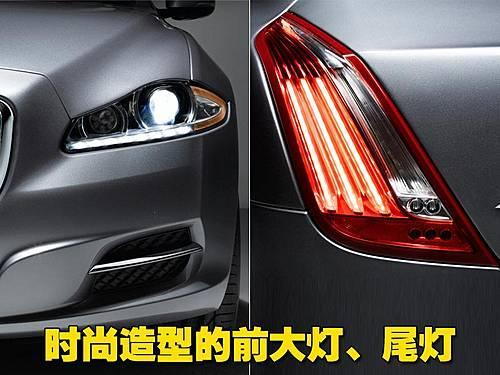 捷豹新XJ接受预定 明年一月引入国内