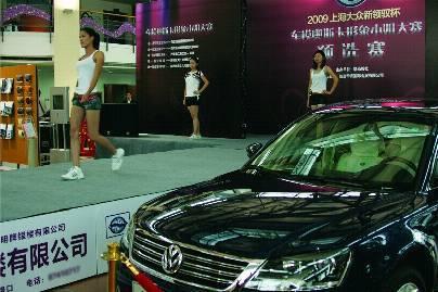 西安车展车模大赛初赛结束 400美女现场展活力