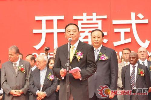 商务部陈健:搭建汽车及零部件自主创新的重要平台