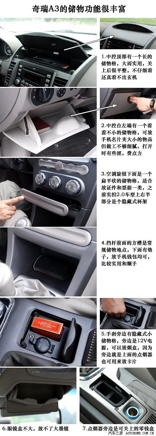 优惠大现车足 国庆购车攻略一/紧凑型\(2\)