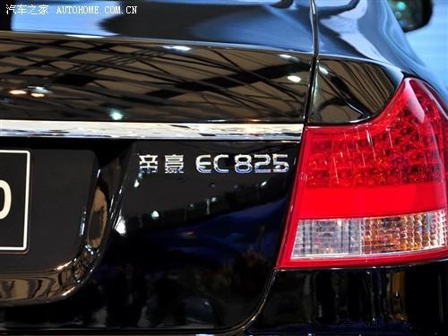 独立悬挂配备ESP 帝豪EC8售价/定位分析