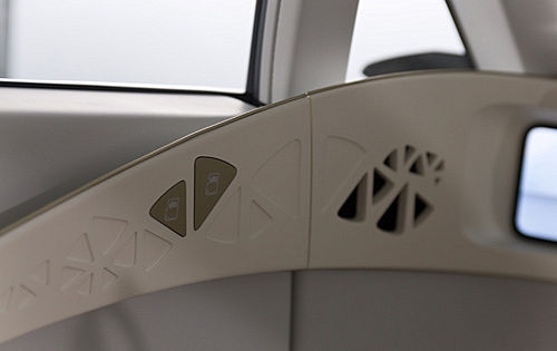 自然与科技的杰作 丰田发布FT-EV II电动车