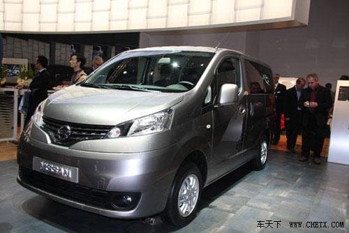 郑州日产最新商务车NV200曝光 即将在郑州投放生产