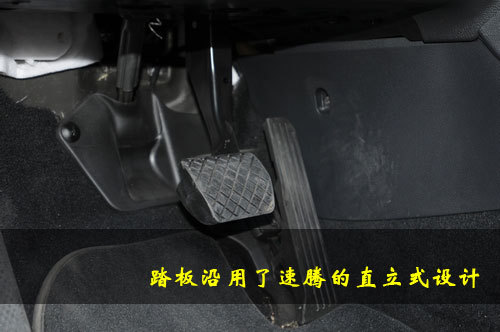 后备箱容积略小 凤凰网汽车试驾六代高尔夫\(9\)
