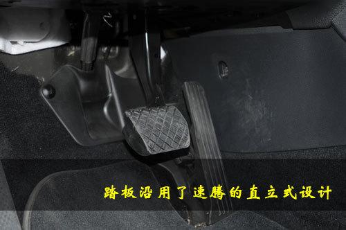 后备箱容积略小 凤凰网汽车试驾六代高尔夫\(8\)