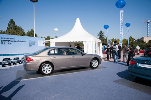 北京燕宝参加2009年第七届北京国际商务车展