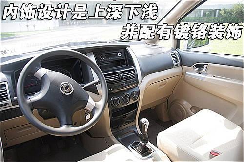 郑州日产帅客11月2日上市 4S店预售7-10万