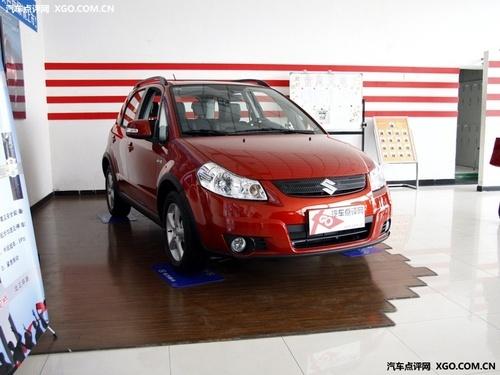 最低4万元起 10款热销紧凑型车价格汇总\(7\)