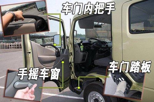 体验郑州日产-凯普斯达 轻卡中的豪华车