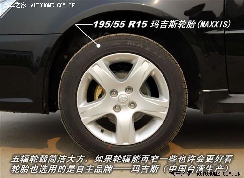 配套厂商介绍(三) 8个专业的轮胎厂商\(4\)