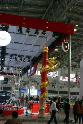 2008北京车展28日闭幕 各项数据均创历史新高