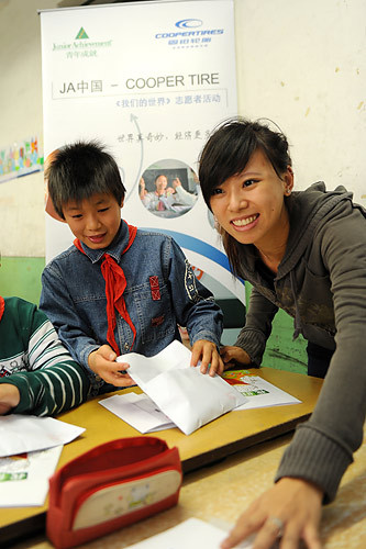 固铂轮胎携手青年成就投身公益志愿者