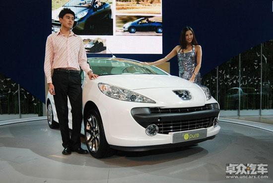 概念还是实际 评点广州车展之新能源技术\(2\)
