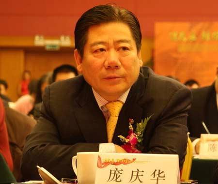 庞大集团庞庆华:提高盈利能力应对大好形势