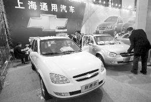 上汽重组引发市场猜想 或受让金股控盘上海通用