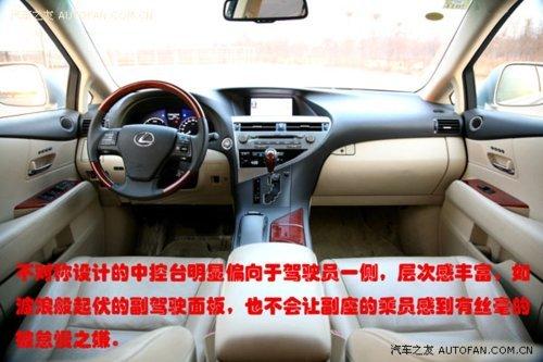 """一台养得起买不起的SUV """"RX 450h"""""""