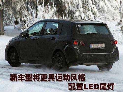 奔驰B级新车谍照 新增5门跑车版及敞篷版