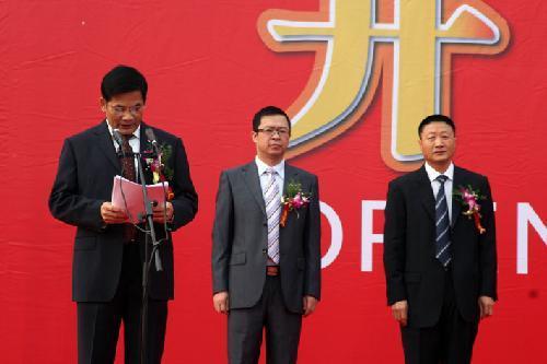第二届中国-东盟(南宁)国际车展盛大启幕