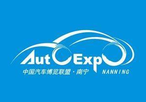 09南宁车展12月4日开幕 60余品牌齐出席