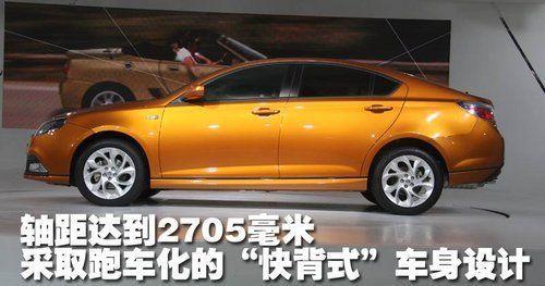 上汽MG6详细参数曝光 12月22日将公布售价