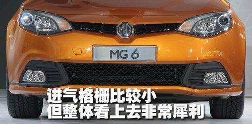 上汽MG6详细参数曝光 12月22日公布售价