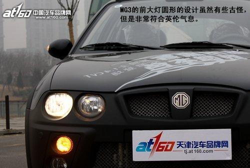 城市越野双重玩法 试驾上汽名爵MG3
