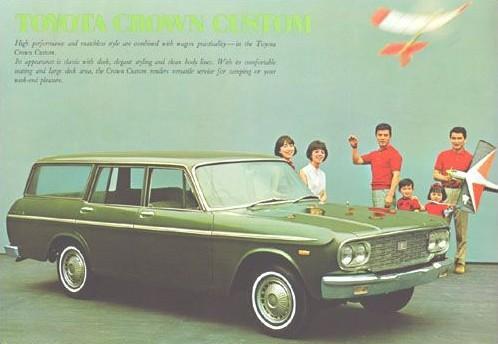 百姓看汽车:丰田皇冠的历史\(2\)