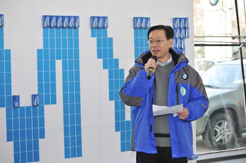 北京燕宝环保之星启动仪式