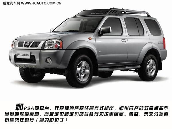 试驾郑州日产新款奥丁汽油两驱版
