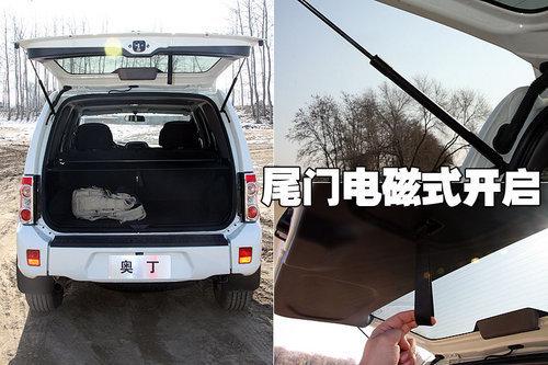 郑州日产奥丁日常使用手册 内外细节详解