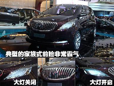 11款进口+42款国产 明年多款新车集中上市\(4\)