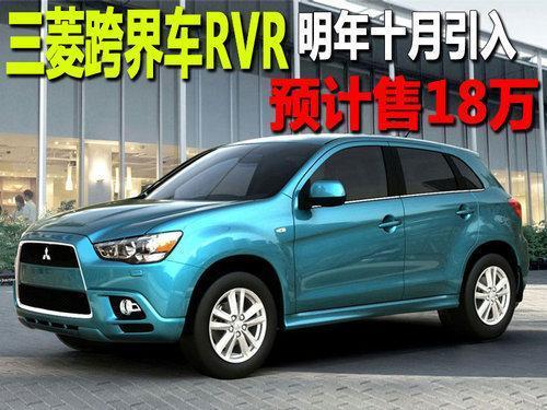 11款进口+42款国产 明年多款新车集中上市\(2\)