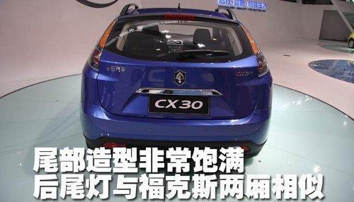 11款进口+42款国产 明年多款新车集中上市\(8\)