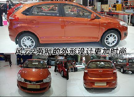 11款进口+42款国产 明年多款新车集中上市\(6\)